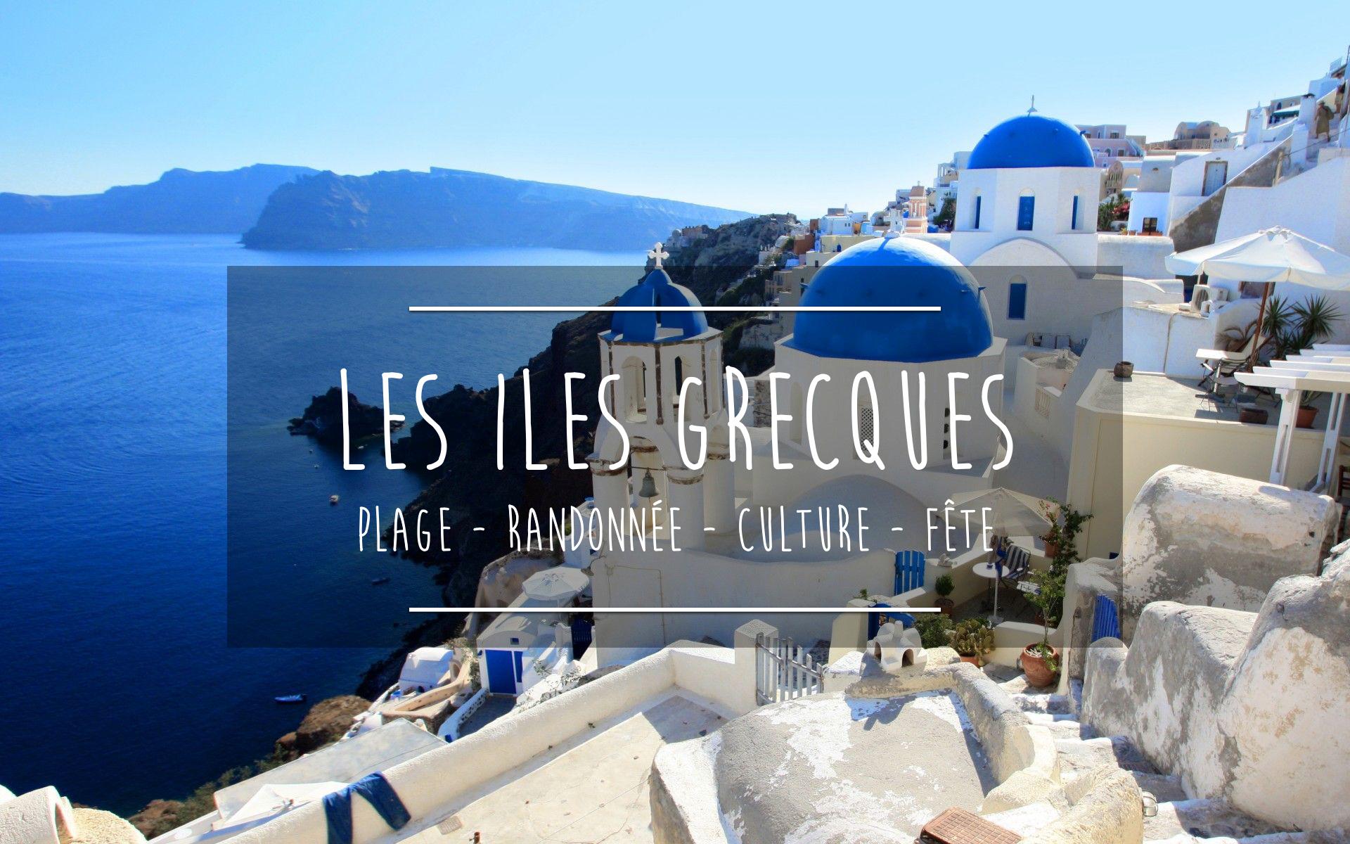 Top 20 des meilleures les grecques belles plages spots for Les plus belles suites parentales